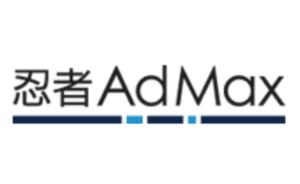 Google_Adsenseの代わりの代替広告 忍者Admaxの特徴